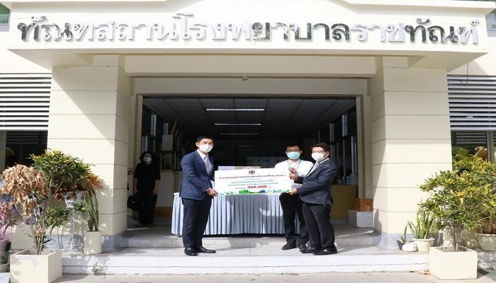 กนอ. ให้การสนับสนุนอุปกรณ์ป้องกันส่วนบุคคล (PPE) ให้กับทัณฑสถาน โรงพยาบาลราชทัณฑ์