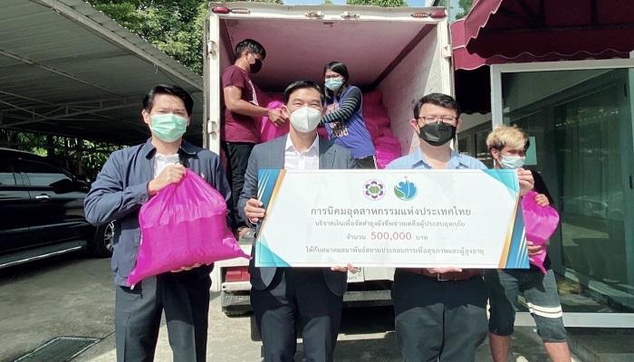 มอบเงินสนับสนุนการจัดทำถุงยังชีพเพื่อช่วยเหลือประชาชนที่ประสบภัยน้ำท่วม